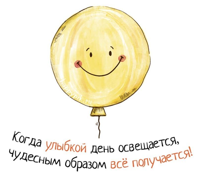 Днем воспитателя, картинки с улыбкой и надписью
