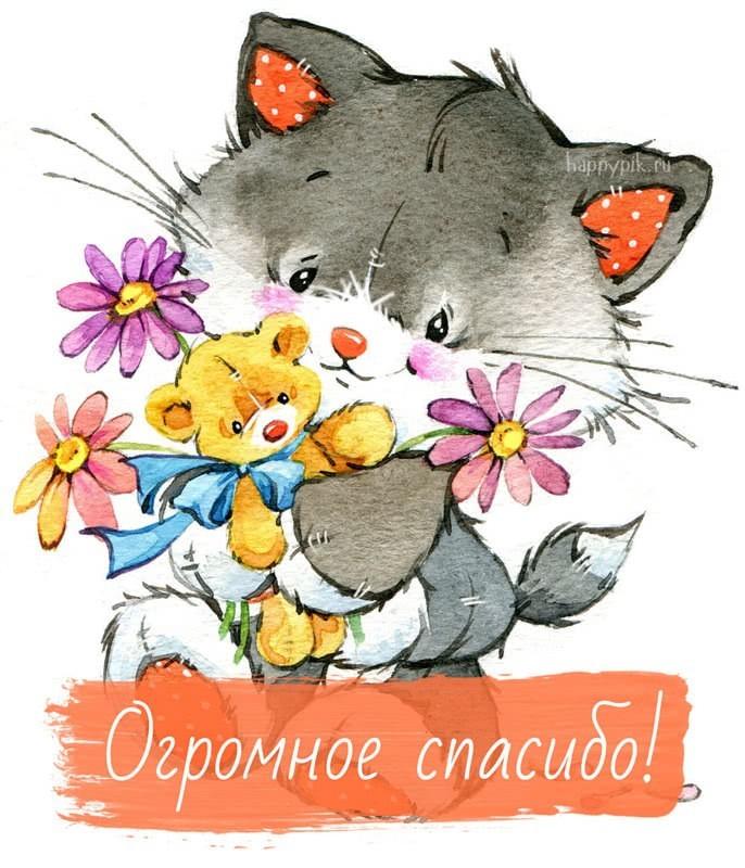 """Став """" Отвали от моей деньги! """" от Серый Ангел Blagodarju-spasibo9_happypik.ru_"""