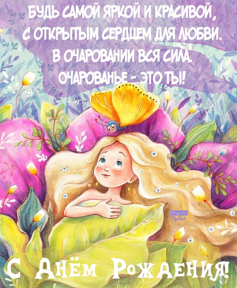 Картинки поздравления с днем рождения рыжему, картинки аватарку для